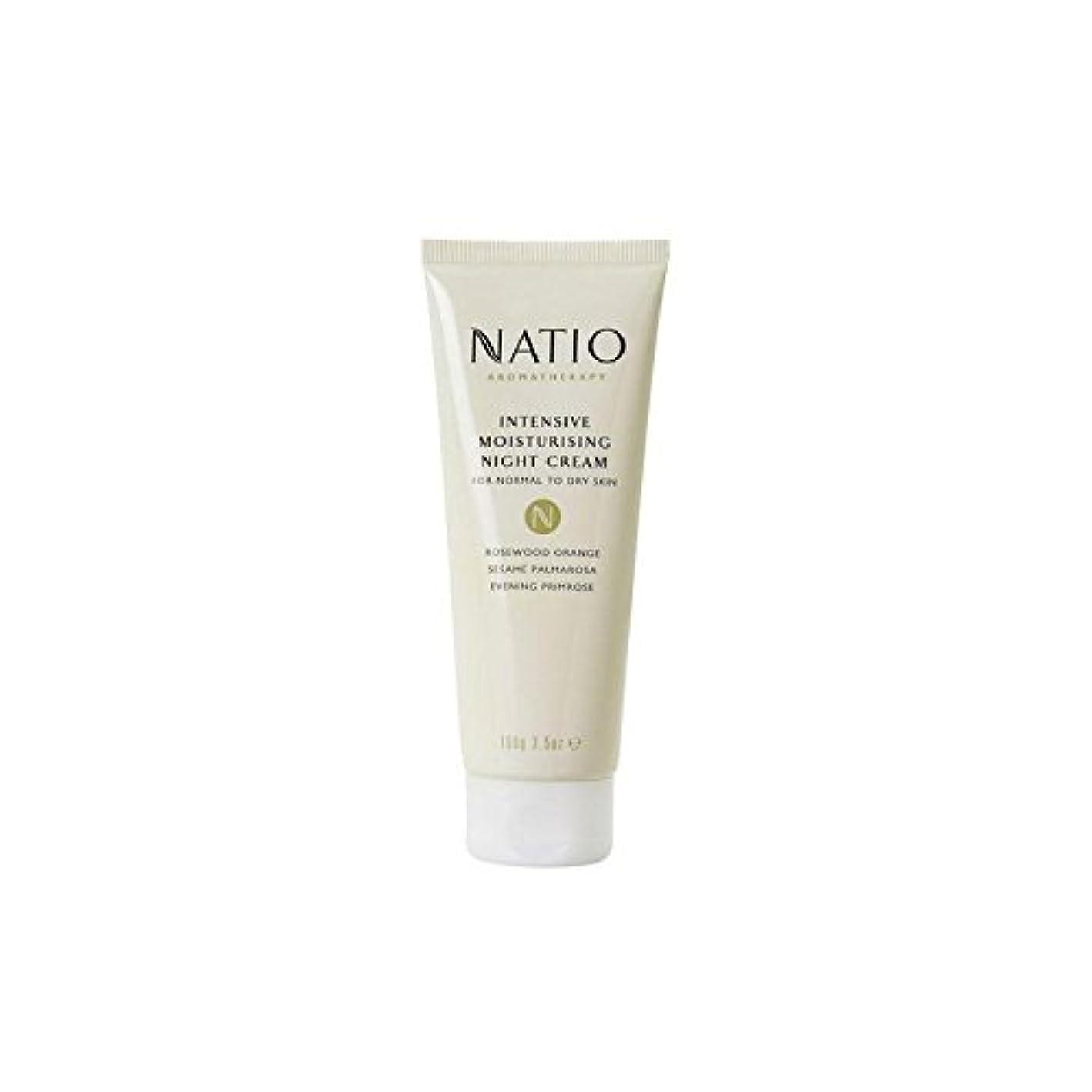 納税者キャビン雪のNatio Intensive Moisturising Night Cream (100G) (Pack of 6) - 集中的な保湿ナイトクリーム(100グラム) x6 [並行輸入品]