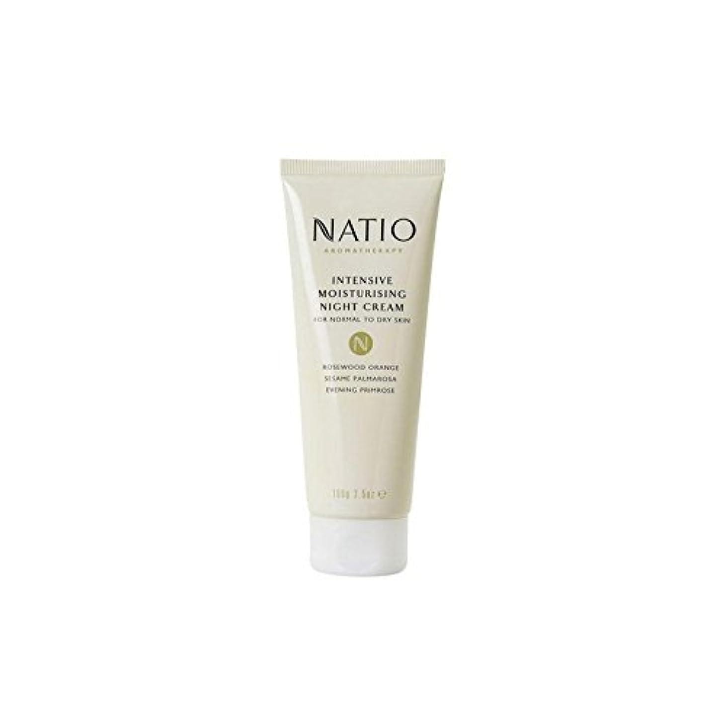 確立中級毛皮Natio Intensive Moisturising Night Cream (100G) (Pack of 6) - 集中的な保湿ナイトクリーム(100グラム) x6 [並行輸入品]
