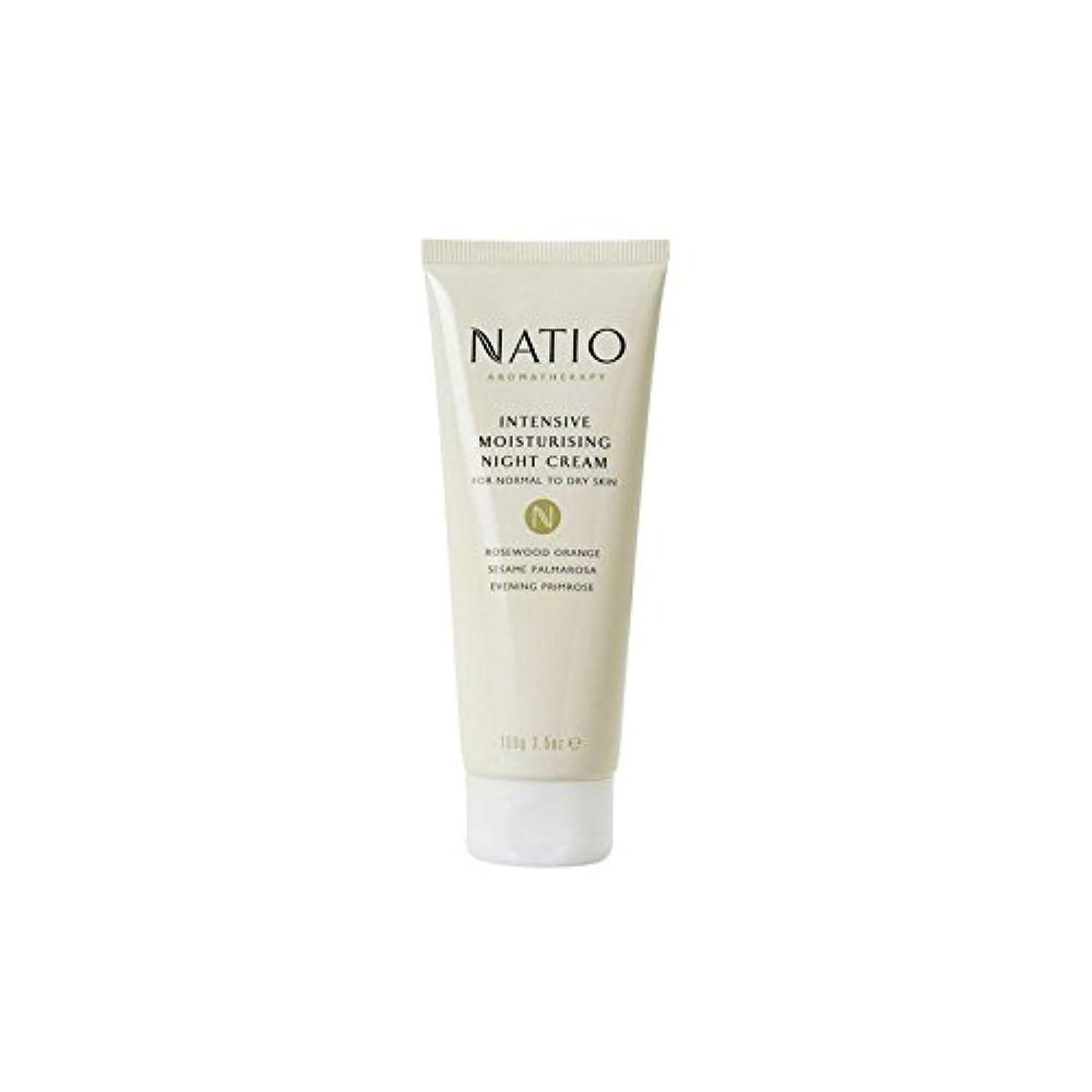 側面香ばしい競争力のある集中的な保湿ナイトクリーム(100グラム) x4 - Natio Intensive Moisturising Night Cream (100G) (Pack of 4) [並行輸入品]