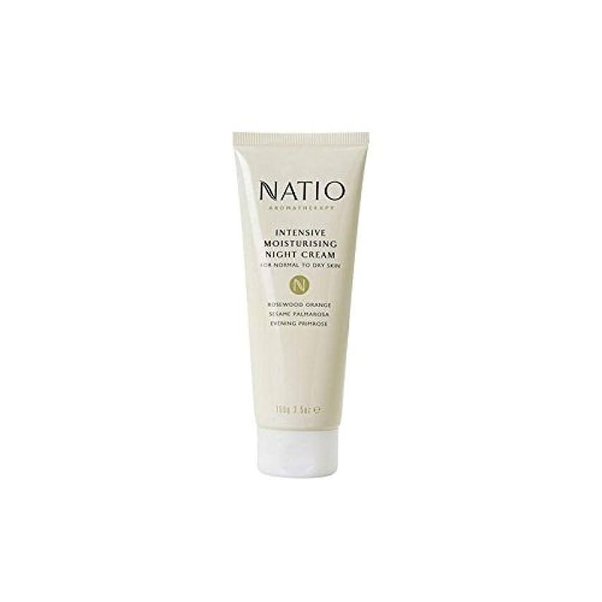 レビュアーハイランド遺伝的集中的な保湿ナイトクリーム(100グラム) x4 - Natio Intensive Moisturising Night Cream (100G) (Pack of 4) [並行輸入品]