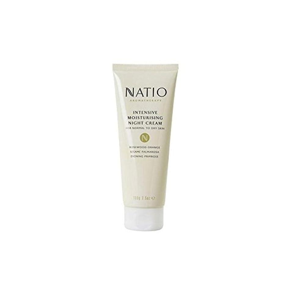 集中的な保湿ナイトクリーム(100グラム) x4 - Natio Intensive Moisturising Night Cream (100G) (Pack of 4) [並行輸入品]