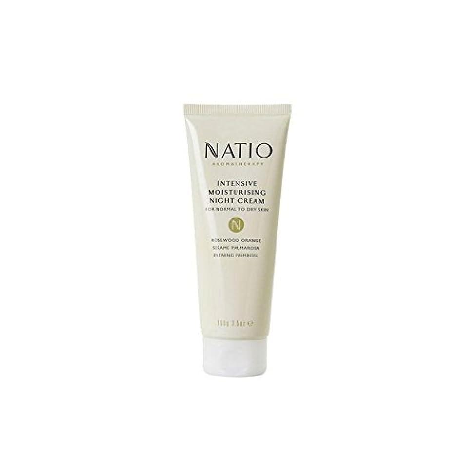 些細なくさび故障中Natio Intensive Moisturising Night Cream (100G) - 集中的な保湿ナイトクリーム(100グラム) [並行輸入品]
