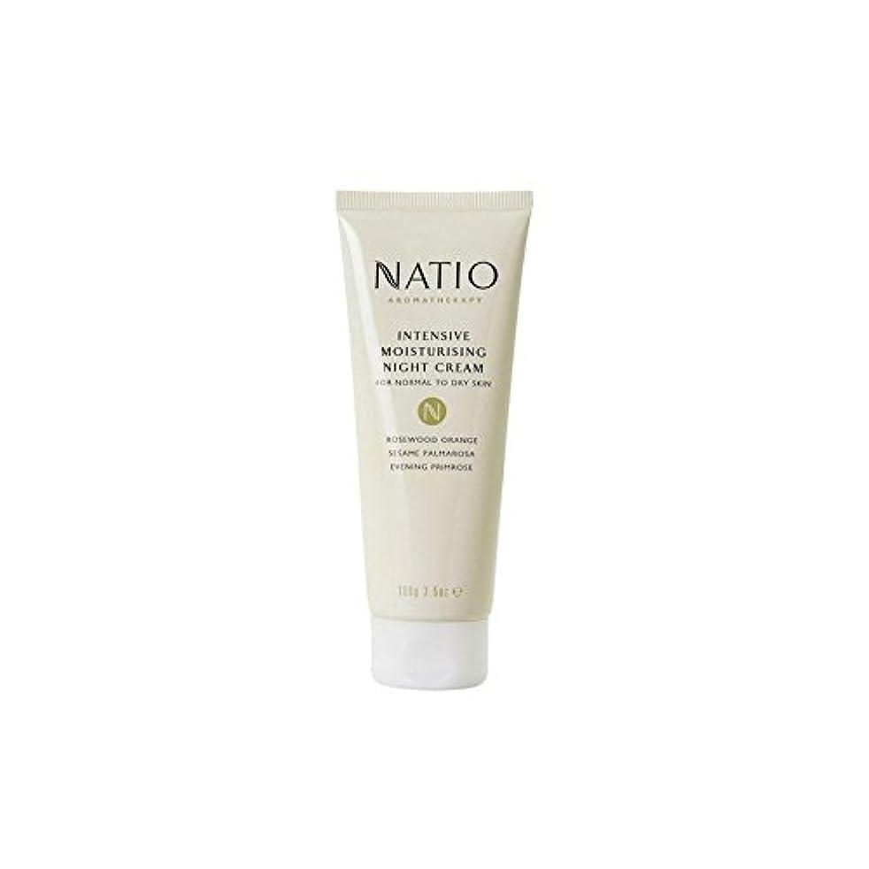 ビール不測の事態ランク集中的な保湿ナイトクリーム(100グラム) x4 - Natio Intensive Moisturising Night Cream (100G) (Pack of 4) [並行輸入品]