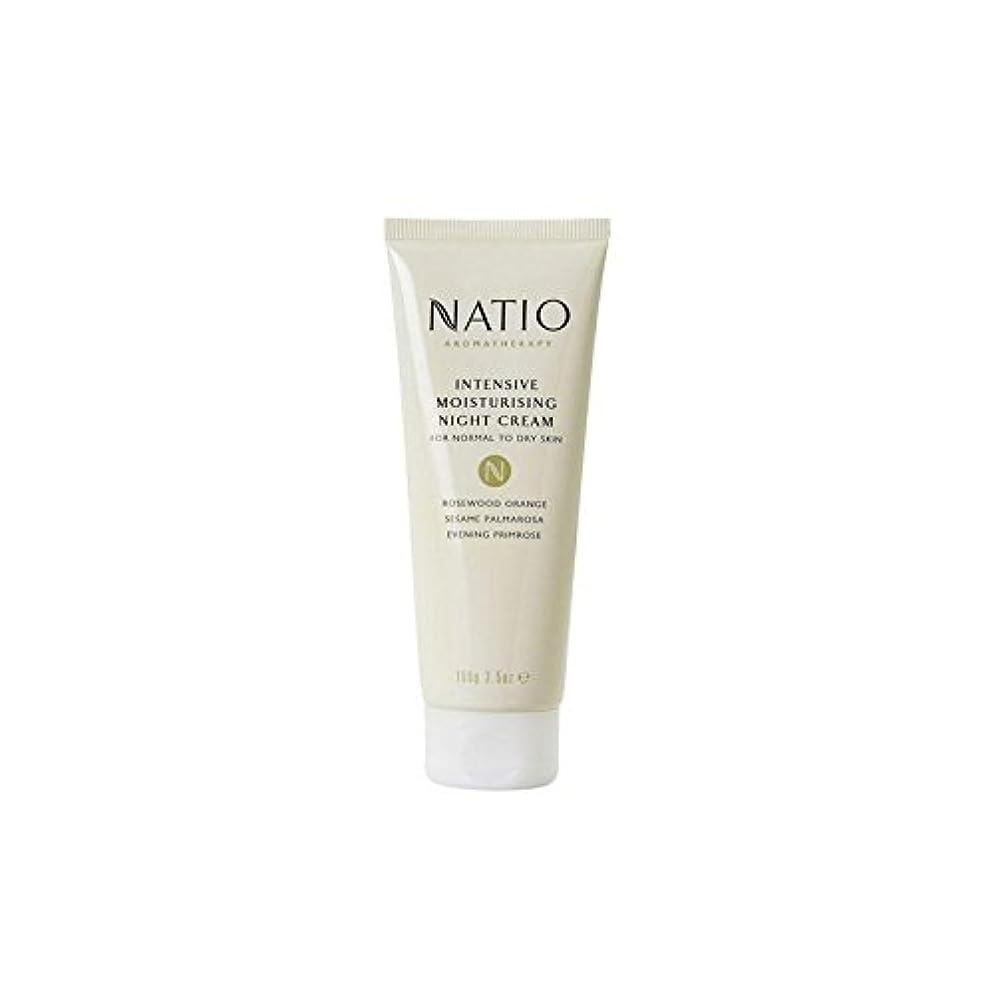 拍手するジェム寄稿者集中的な保湿ナイトクリーム(100グラム) x2 - Natio Intensive Moisturising Night Cream (100G) (Pack of 2) [並行輸入品]