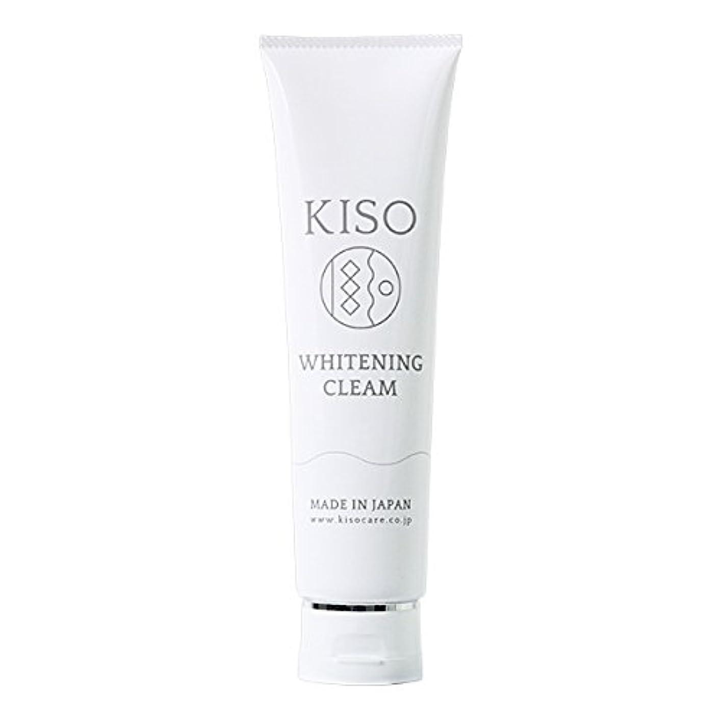 亜熱帯ペルセウス休憩する【KISO 薬用 ホワイトニング クリーム 150g】 【医薬部外品】トラネキサム酸2%配合クリーム。