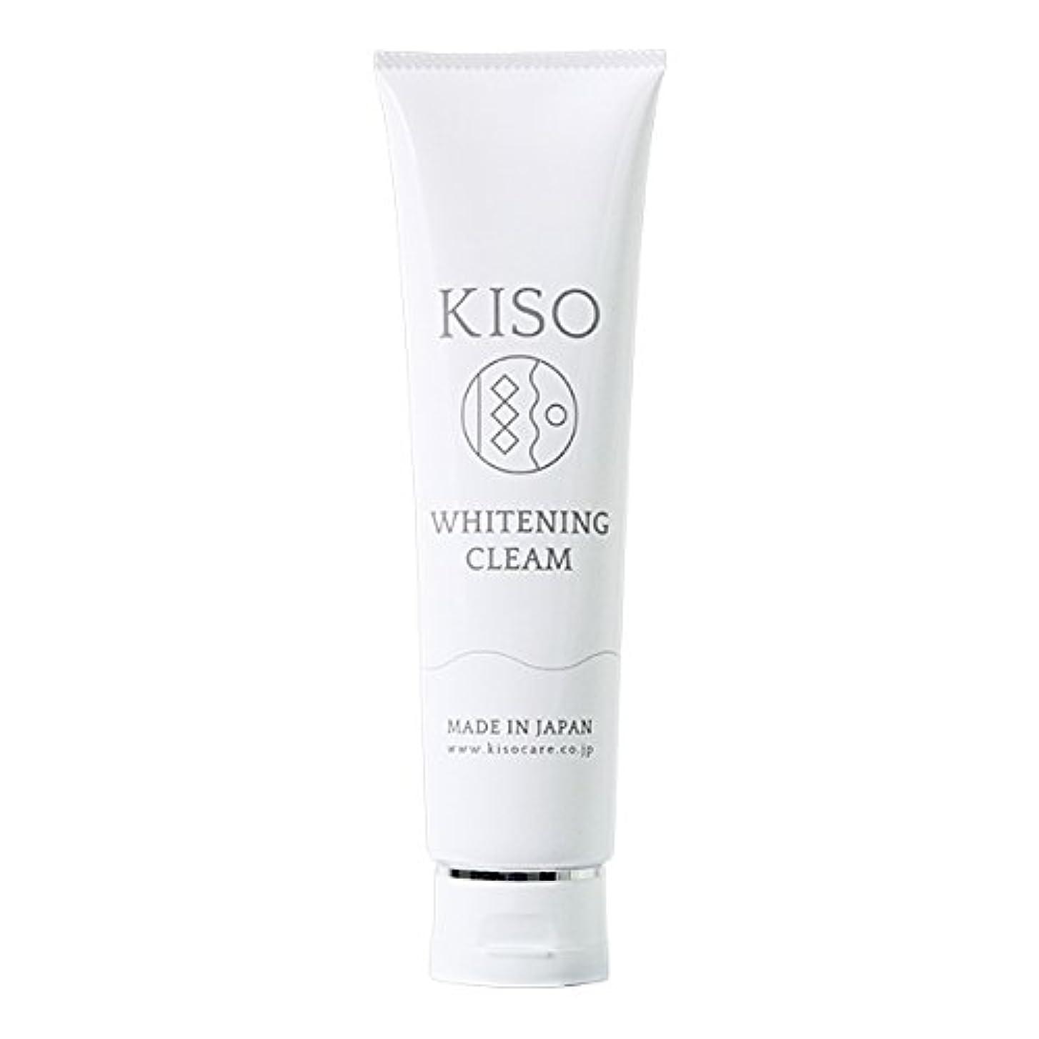 植物学者雑草炎上【KISO 薬用 ホワイトニング クリーム 150g】 【医薬部外品】トラネキサム酸2%配合クリーム。