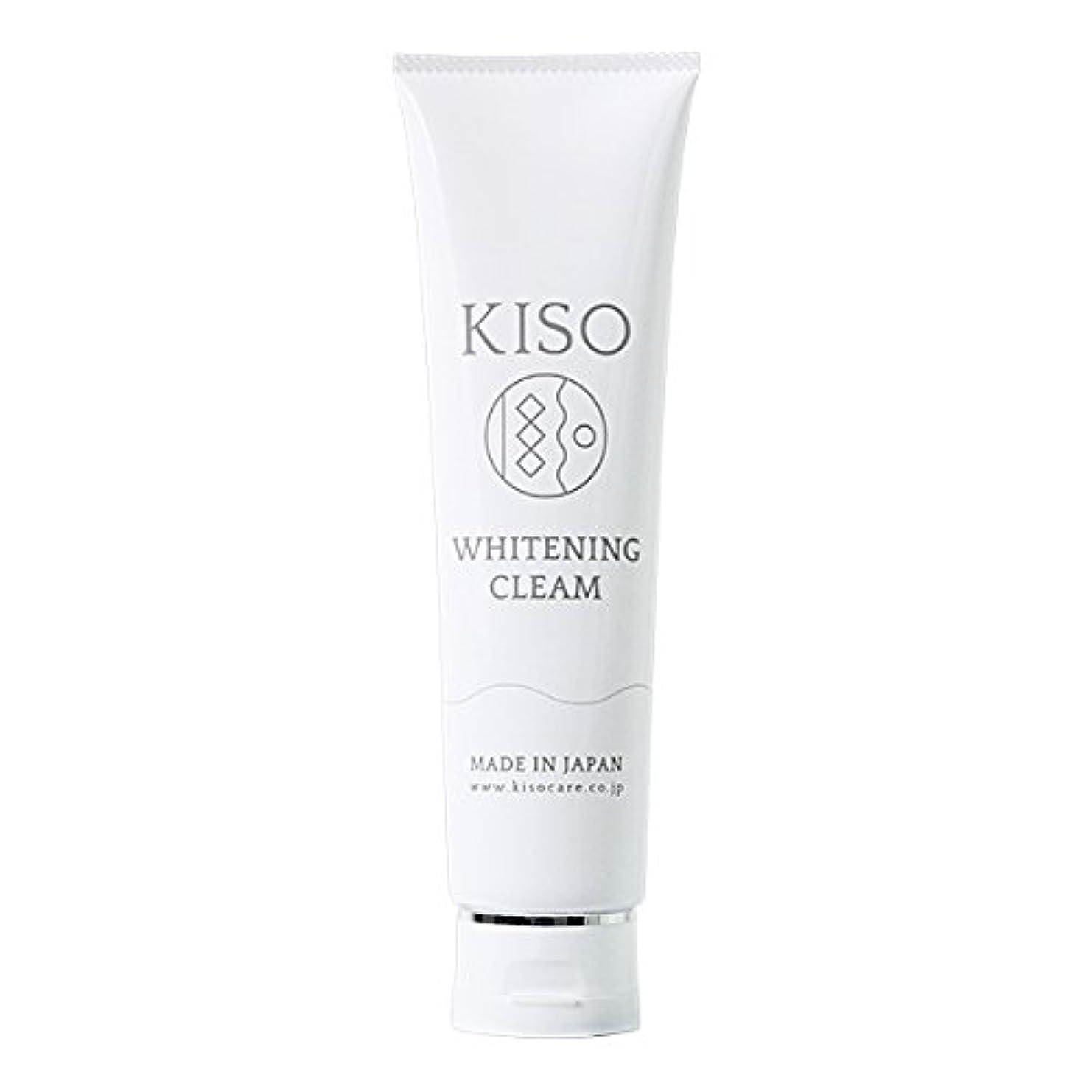 カセットの間にレーザ【KISO 薬用 ホワイトニング クリーム 150g】 【医薬部外品】トラネキサム酸2%配合クリーム。