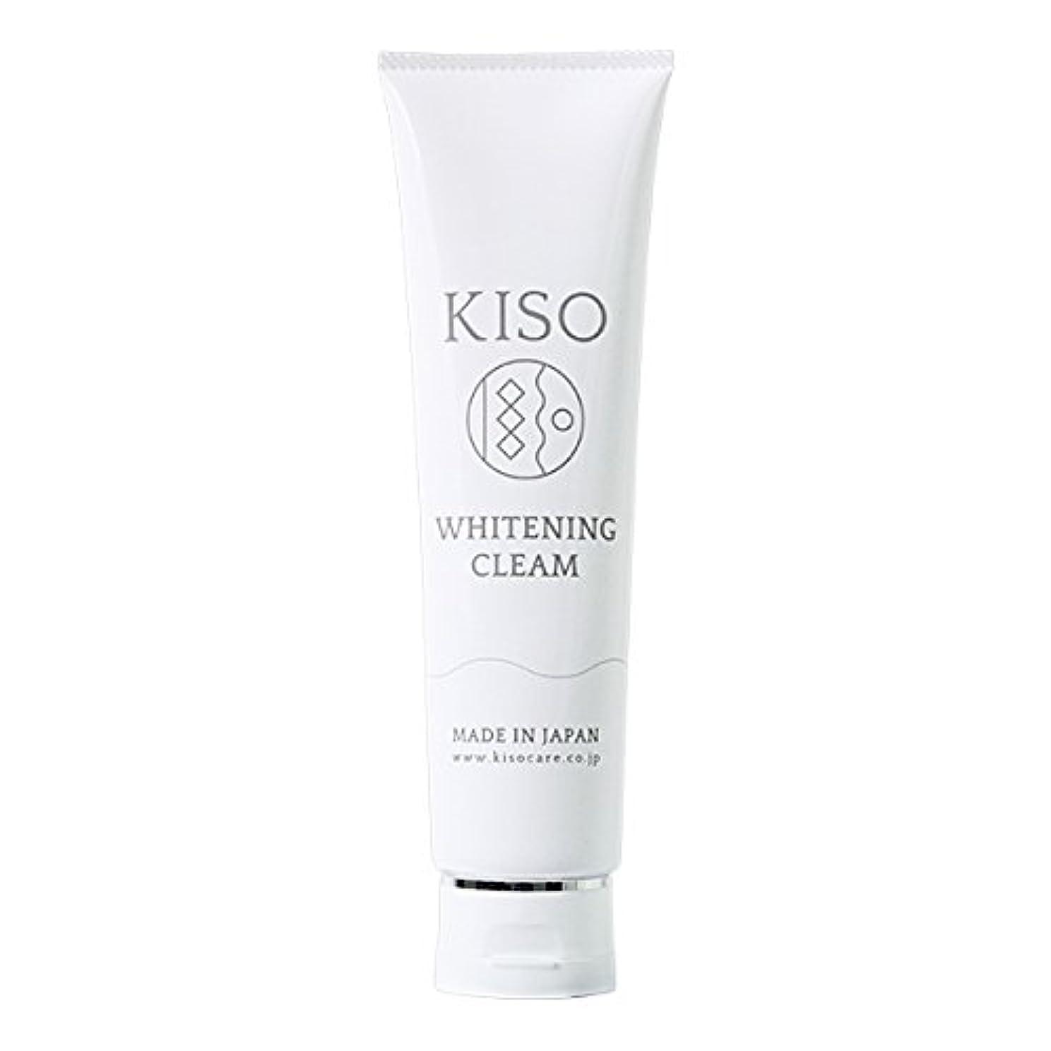 トレードささいなレーニン主義【KISO 薬用 ホワイトニング クリーム 150g】 【医薬部外品】トラネキサム酸2%配合クリーム。