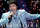 井上芳雄コンサート2005 星に願いを [DVD] 画像