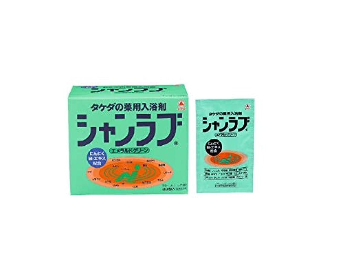 ブロック突っ込む擬人化武田コンシューマーヘルスケア シャンラブ エメラルドグリーン 30包