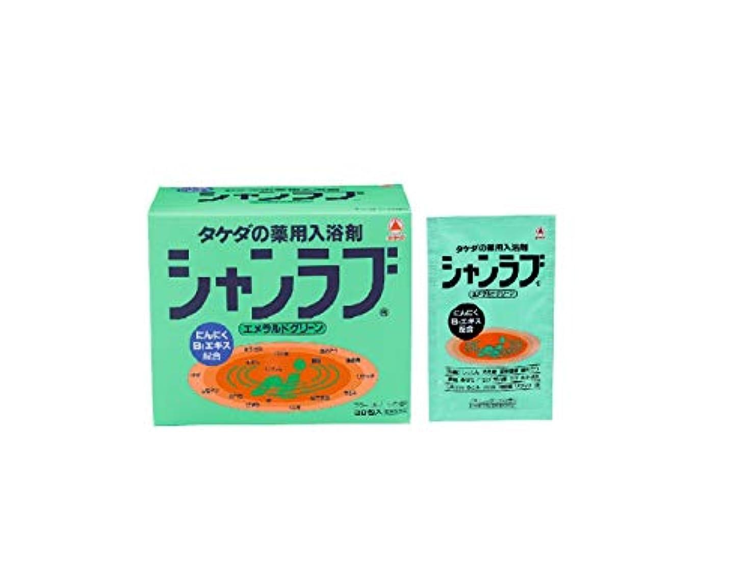 生活以上分子武田コンシューマーヘルスケア シャンラブ エメラルドグリーン 30包