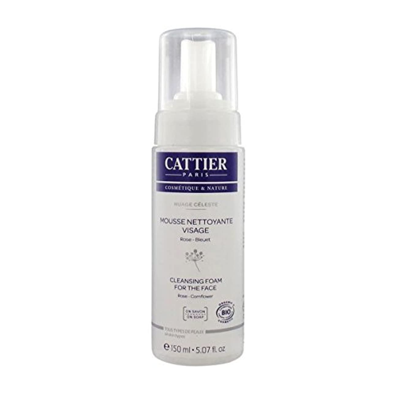 Cattier Cleansing Foam For The Face 150ml [並行輸入品]