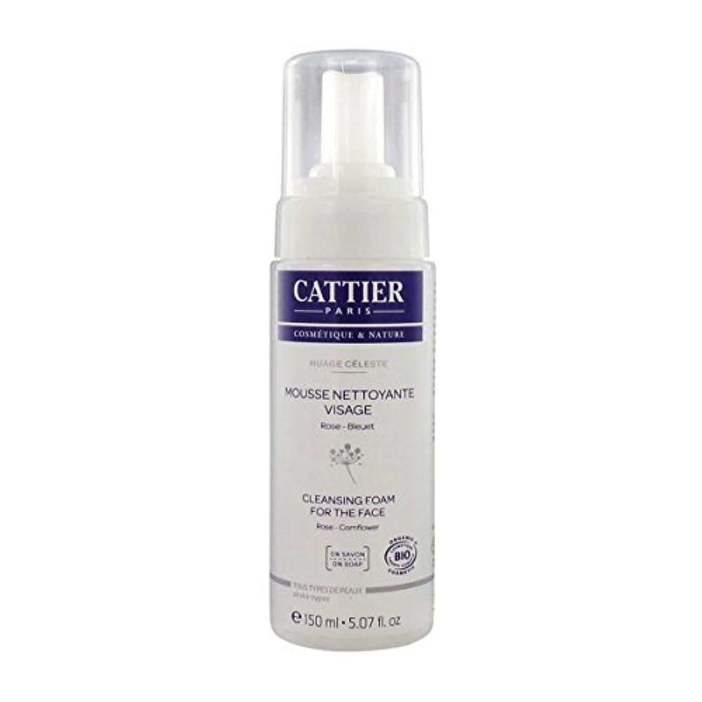 名前を作る慢性的ところでCattier Cleansing Foam For The Face 150ml [並行輸入品]