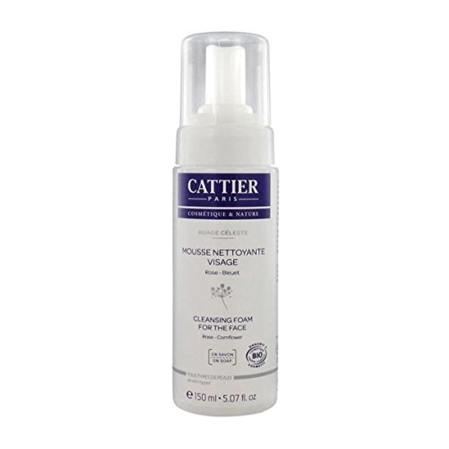 まともなポップ非効率的なCattier Cleansing Foam For The Face 150ml [並行輸入品]
