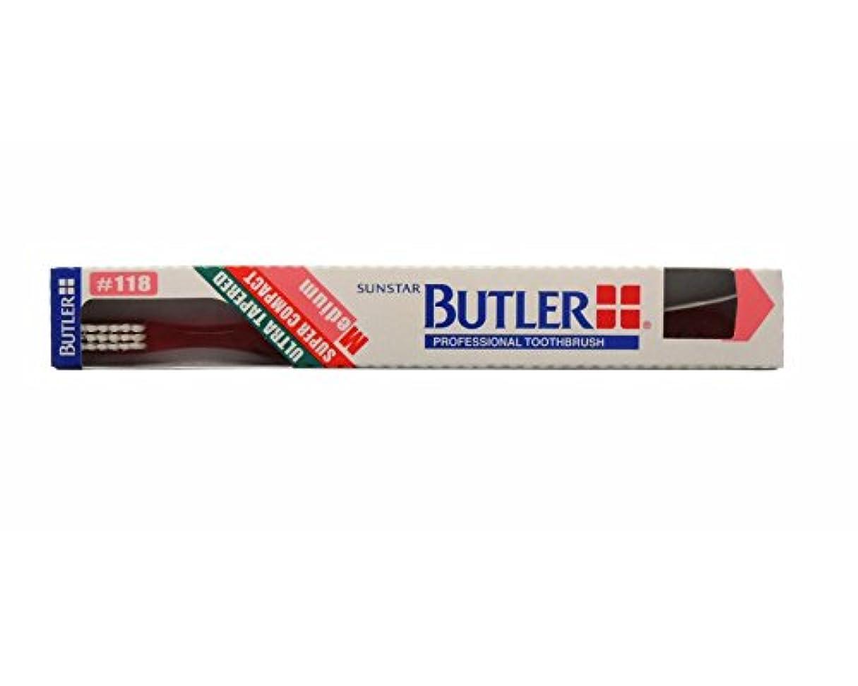 土地中級振りかけるバトラー 歯ブラシ 1本 #118 レッド