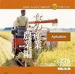 MIXA IMAGE LIBRARY Vol.275 食の産業 農業編