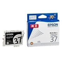 (業務用40セット) EPSON エプソン インクカートリッジ 純正 〔ICLGY37〕 ライトグレー