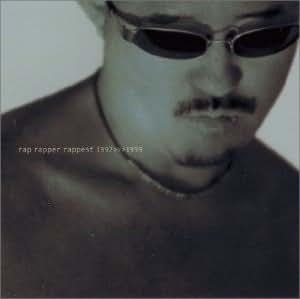 DK.Rap Rapper Rappest 1992~1999