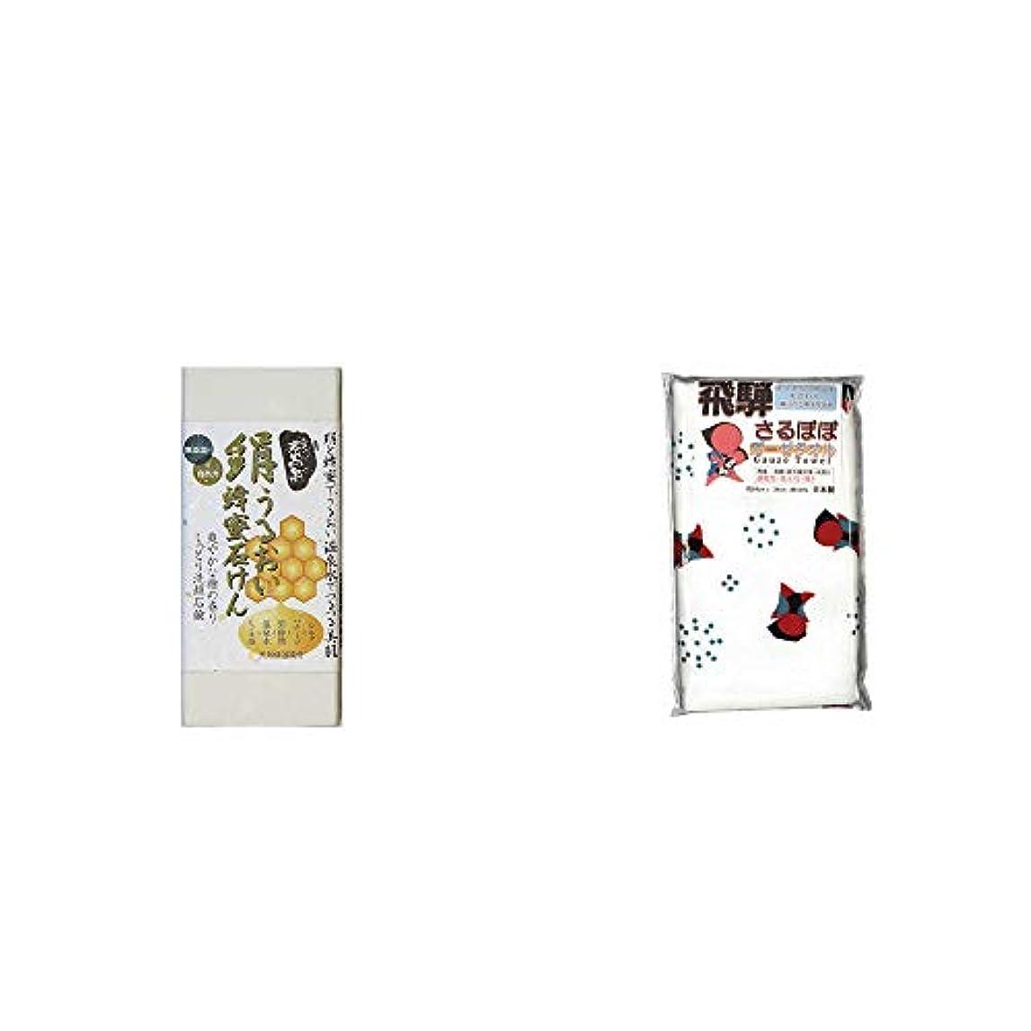 結晶作成者スーダン[2点セット] ひのき炭黒泉 絹うるおい蜂蜜石けん(75g×2)?飛騨さるぼぼ ガーゼタオル