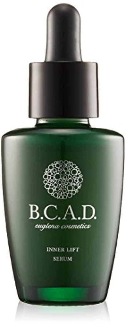 呼吸する会計士差別化するビーシーエーディー B.C.A.D. インナーリフトセラム 28ml