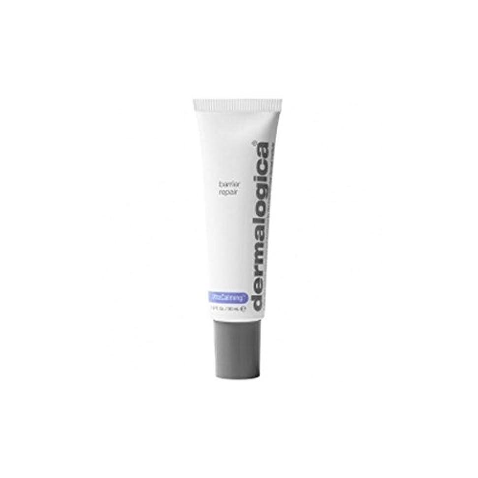 松明ヘビ履歴書ダーマロジカバリアリペア(30ミリリットル) x4 - Dermalogica Ultracalming Barrier Repair (30ml) (Pack of 4) [並行輸入品]
