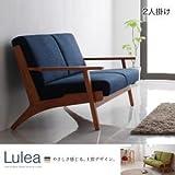 北欧デザイン木肘ソファ【Lulea】ルレオ 2P グレー