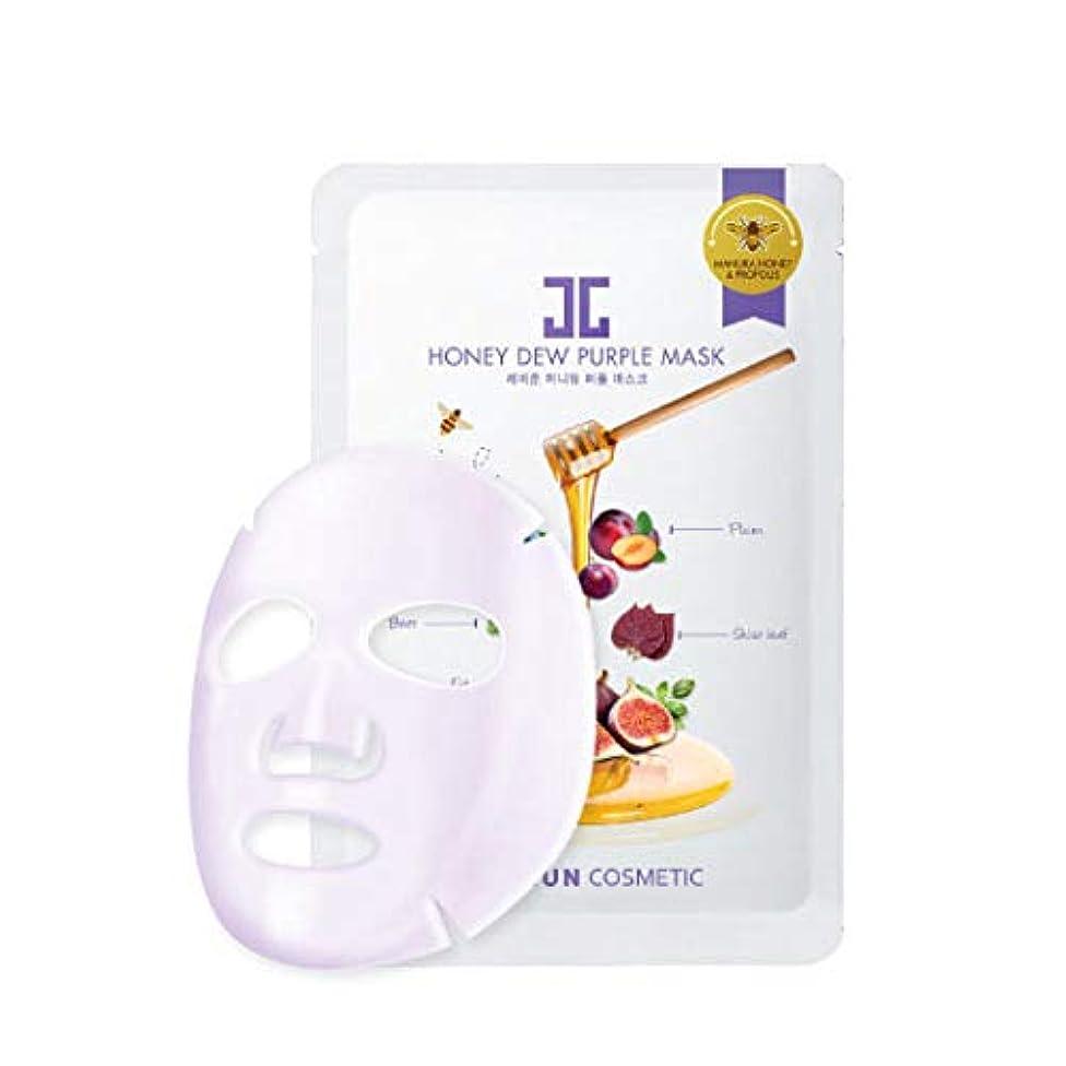 雇用者航空会社襟Jayjun(ジェイジュン) ハニーデューパープルマスク5枚セット
