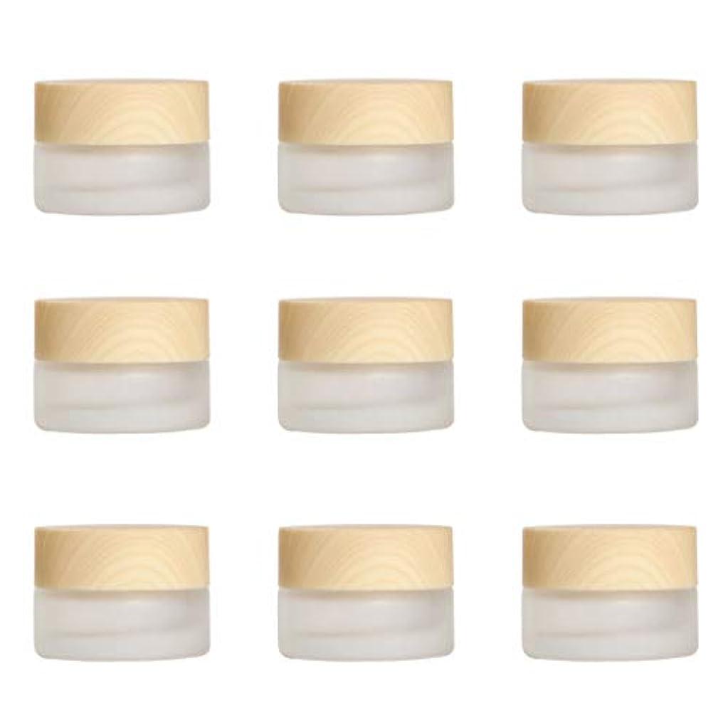 誤解ひも適合しましたYiteng スポイト遮光瓶 アロマオイル 精油 香水やアロマの保存 小分け用 遮光瓶 保存 詰替え ガラス製 9本セット (艶消しガラス20g)
