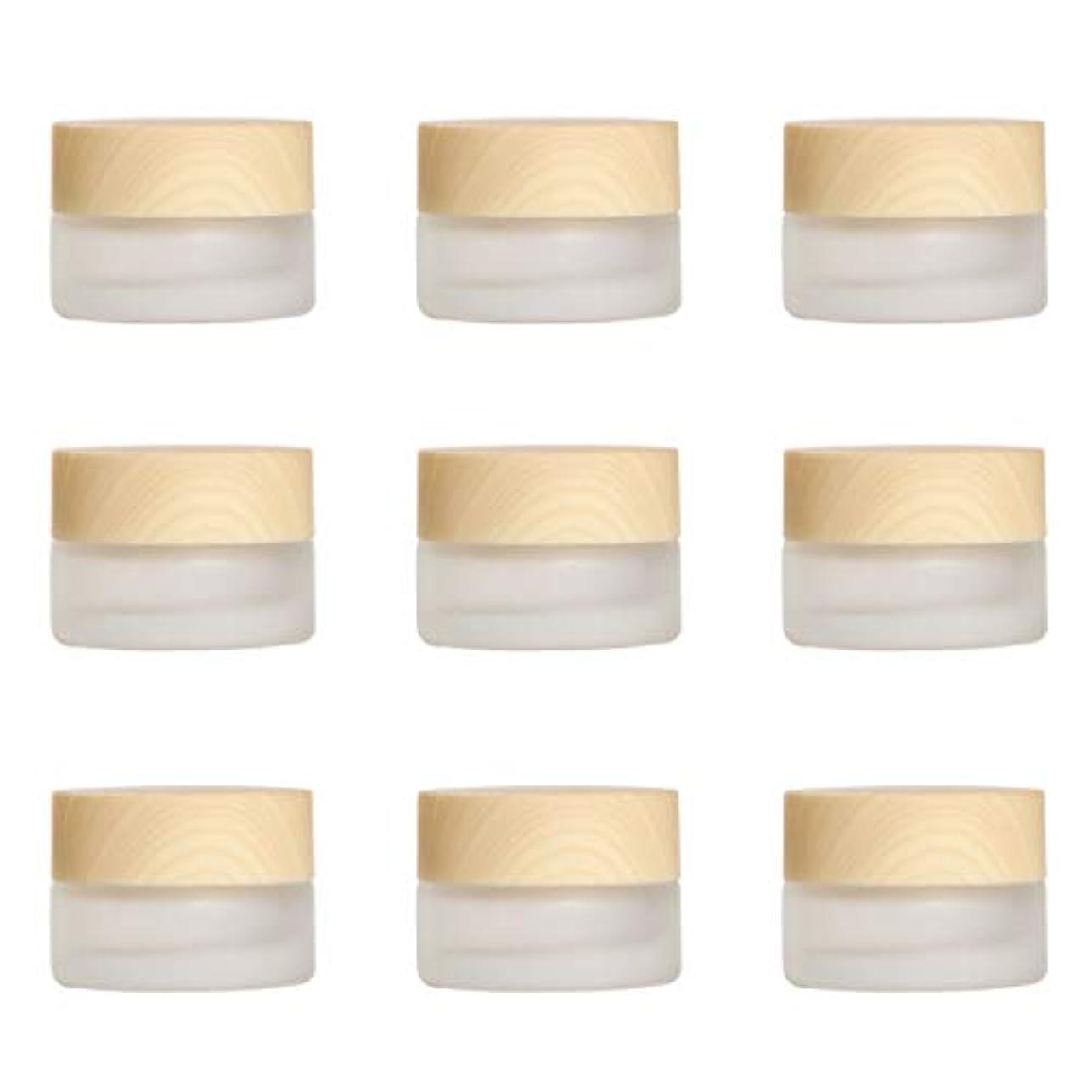 放棄されたレンド降雨Yiteng スポイト遮光瓶 アロマオイル 精油 香水やアロマの保存 小分け用 遮光瓶 保存 詰替え ガラス製 9本セット (艶消しガラス10g)