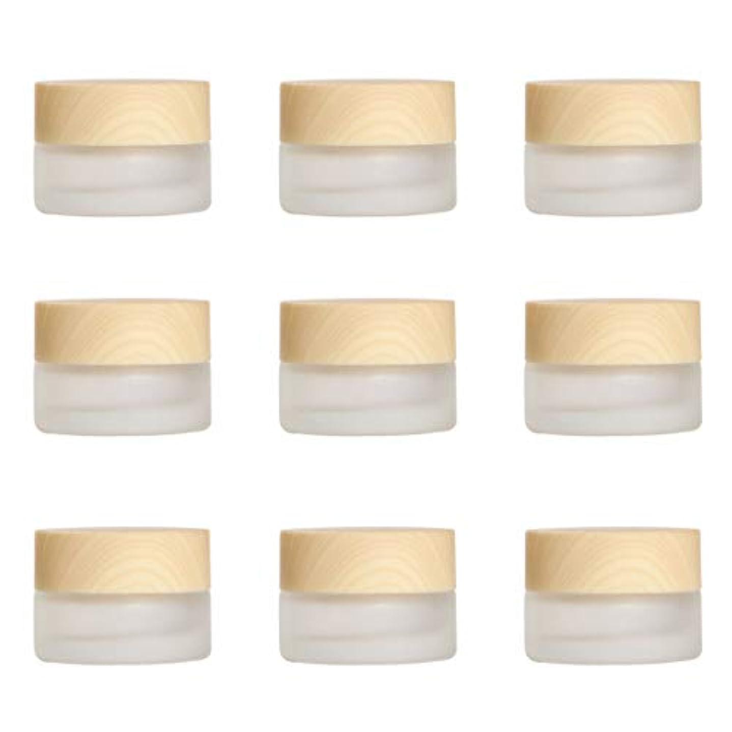 亜熱帯感性シェアYiteng スポイト遮光瓶 アロマオイル 精油 香水やアロマの保存 小分け用 遮光瓶 保存 詰替え ガラス製 9本セット (艶消しガラス5g)