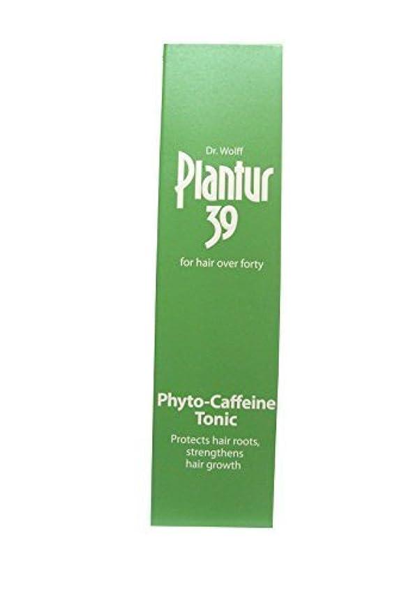 突き刺す矢じり繰り返すPlantur 39 200ml Phyto-Caffeine Tonic by Plantur
