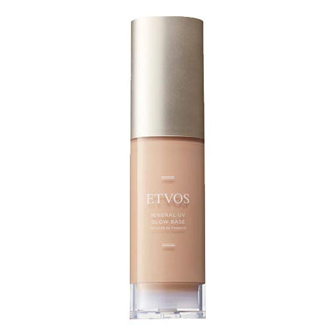 ETVOS(エトヴォス) 化粧下地 ミネラルUVグロウベース SPF37/PA+++ 30g ツヤ肌/透明感【河北裕介コラボ】