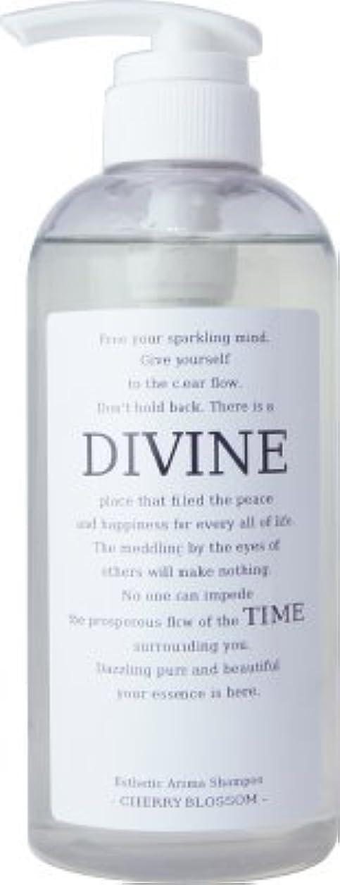 気分が良いスロット殉教者ディバインタイム 天然由来高保湿成分配合シャンプー500ml(桜の香り)