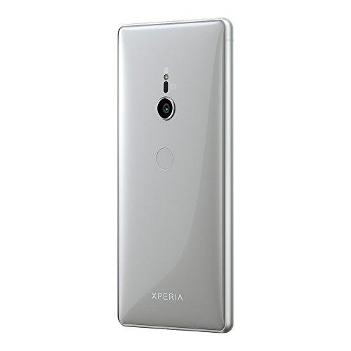 SONY Sony Xperia XZ2 Dual H8296 Liquid Silver 64GB 海外版 SIMフリー