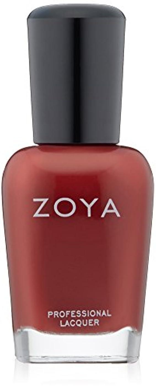 サービスボウル迅速ZOYA ゾーヤ ネイルカラー ZP685 PEPPER ペッパー 15ml  2013年秋CASHMERES 2013FALL Collection ブリックレッド マット 爪にやさしいネイルラッカーマニキュア