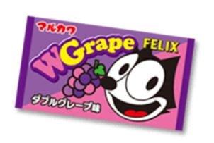 丸川製菓 マルカワ フーセンガム ダブルグレープ味 WGrape FELIX 1箱は55コ+5コ(あたり分)