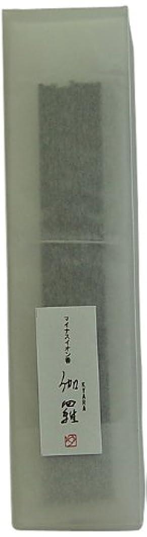 グラムロイヤリティフラスコ悠々庵 和のマイナスイオン香 箱 伽羅