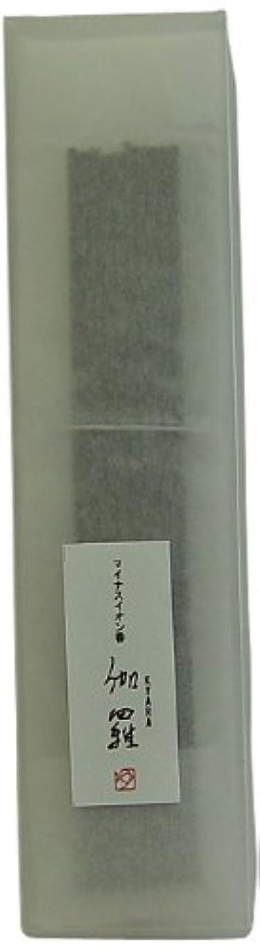 アレンジ消化器チチカカ湖悠々庵 和のマイナスイオン香 箱 伽羅