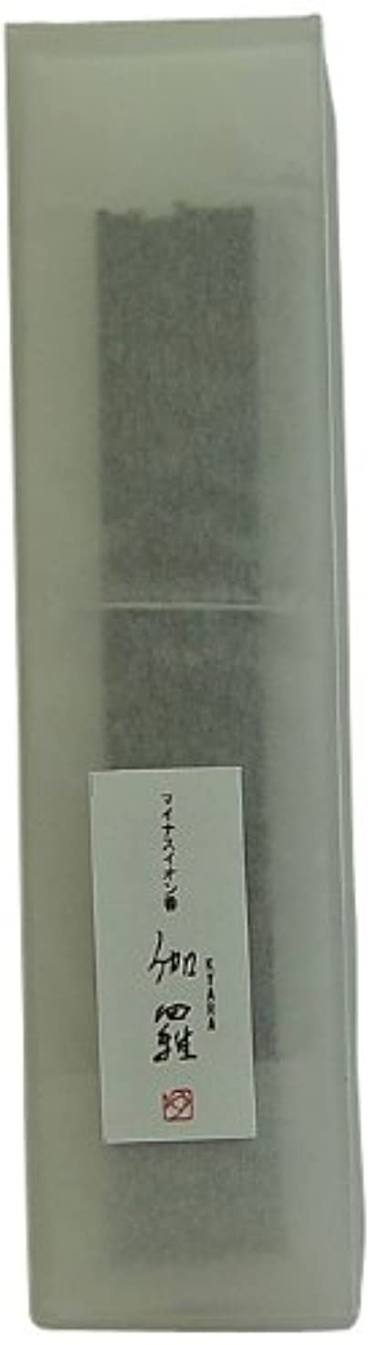 悠々庵 和のマイナスイオン香 箱 伽羅