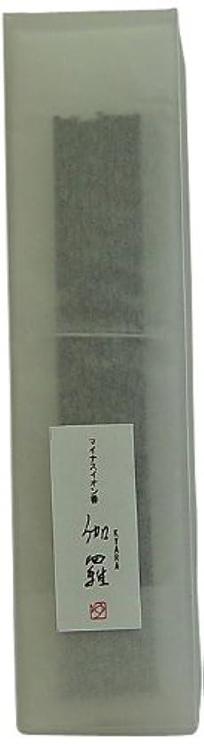 愛情深い発表無限大悠々庵 和のマイナスイオン香 箱 伽羅
