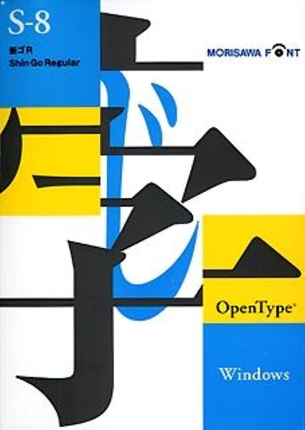 ピア隙間依存OpenType 新ゴ R for Windows