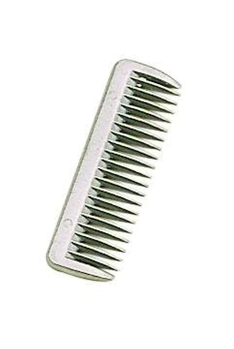 フクロウおとうさんメディアPerri's Aluminum Pulling Comb, Aluminum, One Size [並行輸入品]