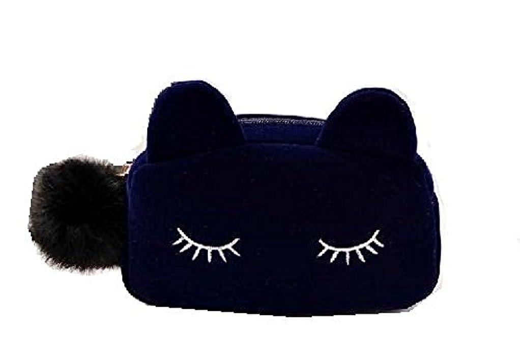 反響する相手間欠猫 化粧ポーチ バニティベロア ポンポン付き ブルー