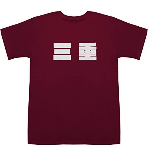 三重 Mie T-shirts ワイン XS【三重 うなぎ】【三重 雨 観光】