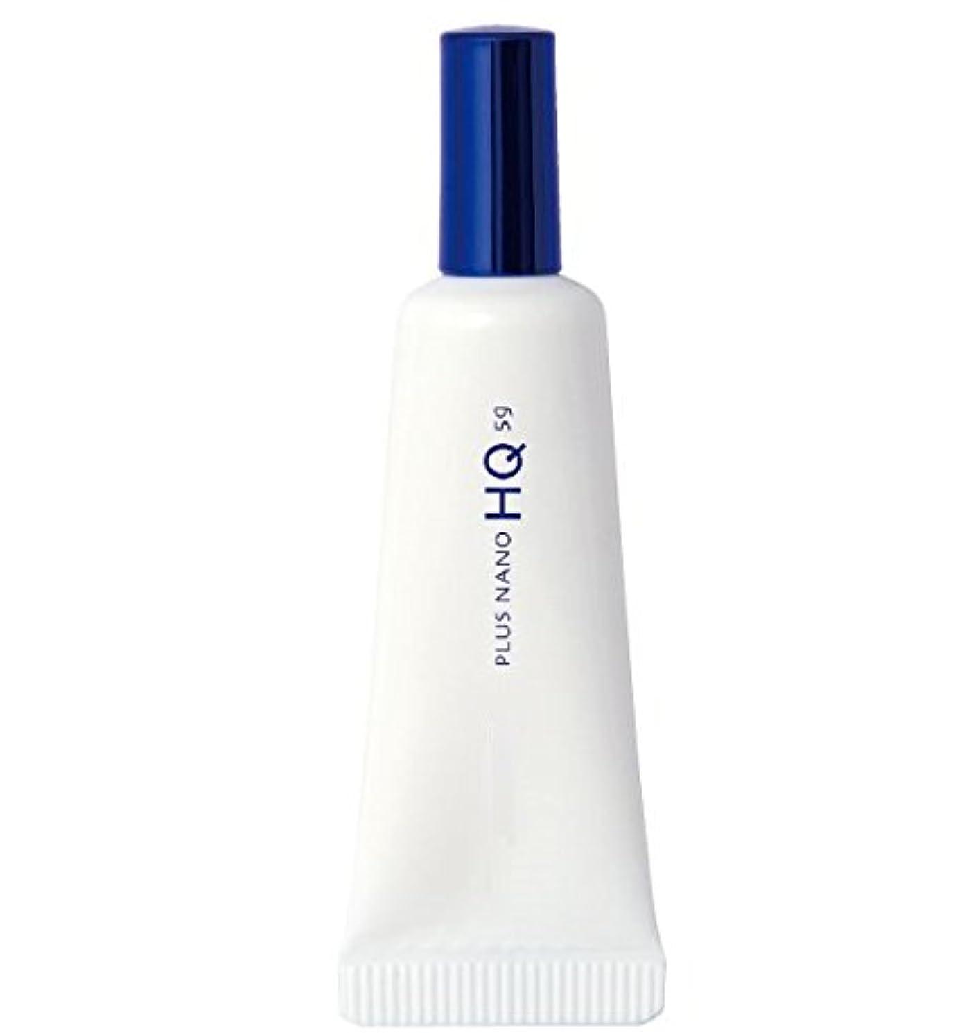 ウルルのぞき穴インドハイドロキノン4%配合クリーム プラスナノHQ クリーム プラスキレイ