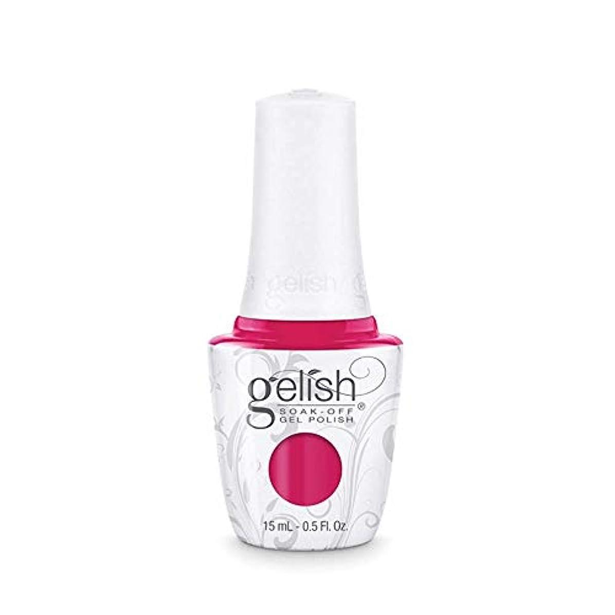 何でも熟達学生Harmony Gelish Gel Polish - Gossip Girl - 0.5oz / 15ml