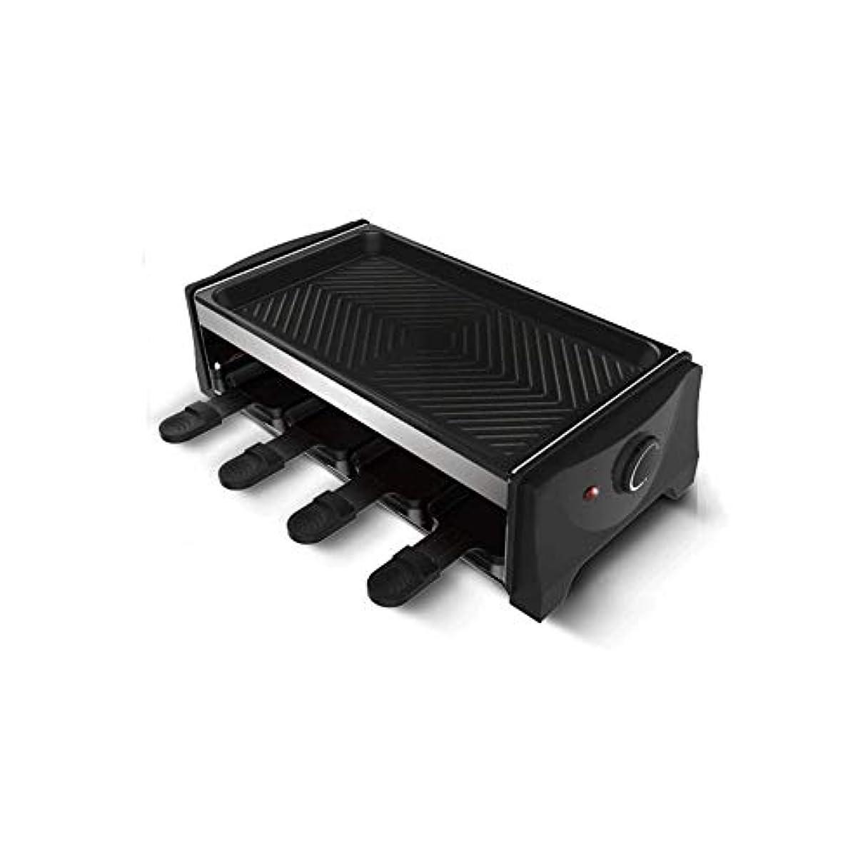 マイクオフェンスペダルラクレットグリル 電気グリルプレート 8ミニパン付き サーマルサイクリング•BLACK スマートサーモスタットヒートコントロール 大隆起ノンスティック調理面 マウサー 1100W
