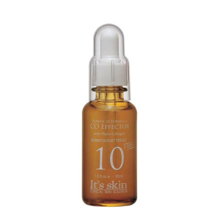 集中的な鎮静剤心理的に[It's skin] イッツスキン パワー10 フォーミュラ CO エフェクター