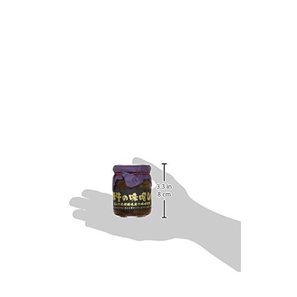 飛騨牛の味噌しぐれ 120gの紹介画像4