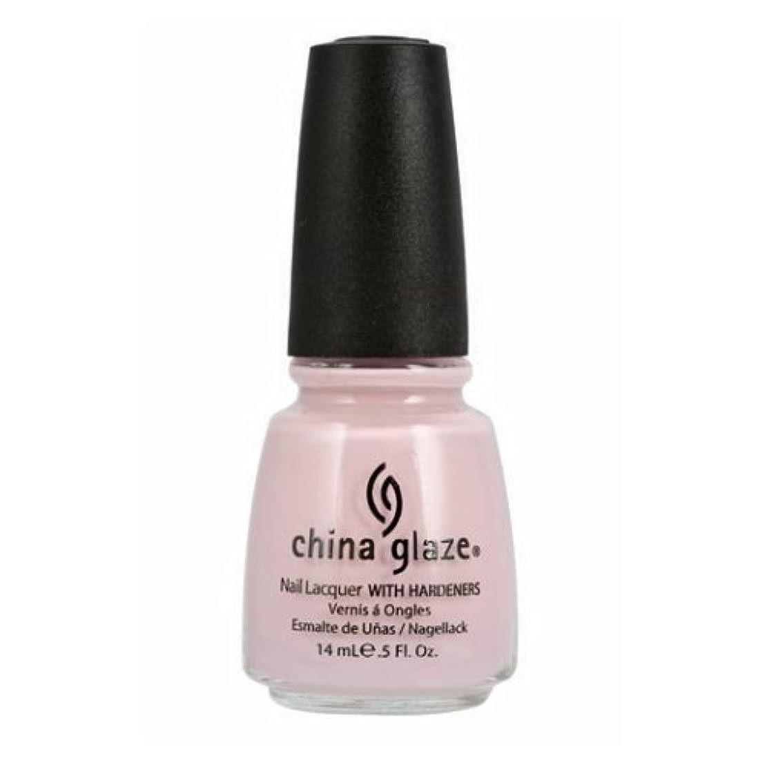 揃える幅有毒なCHINA GLAZE Nail Lacquer with Nail Hardner 2 - Something Sweet (並行輸入品)